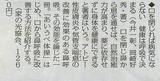 5331a8cf.jpg