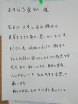 9e0e4a67.JPG