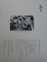 d9d1a5b5.JPG